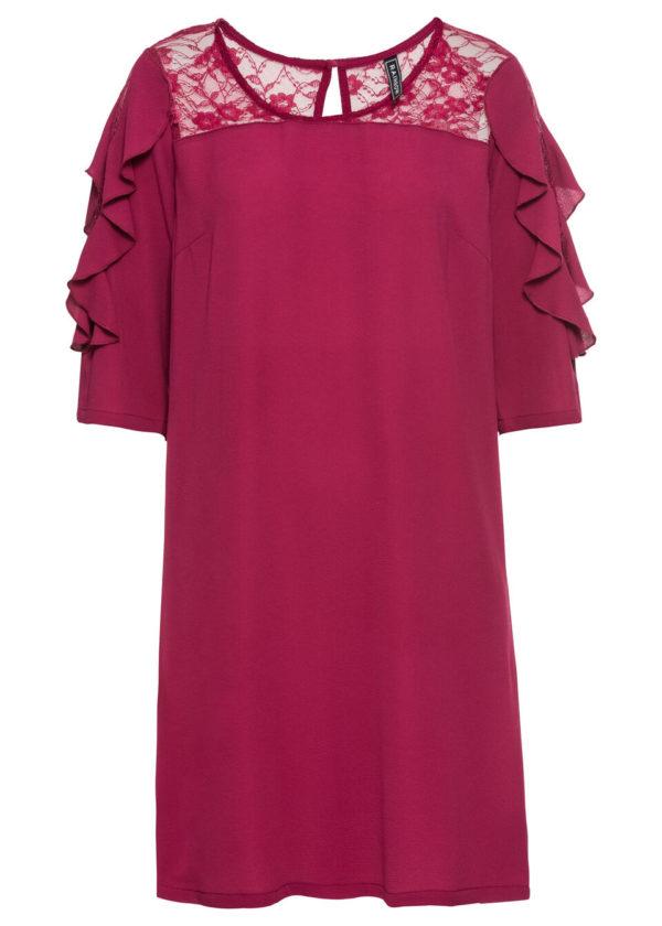 Šaty s čipkou bonprix - šaty na stužkovú s čipkou - saty na stuzkovu - spoločenské šaty na stužkovú - šaty na stužkovú s dlhým rukávom - plesové šaty na stužkovú - princeznovské šaty na stužkovú - tylové šaty na stužkovú - dlhé šaty na stužkovú - večerné šaty na stužkovú - čipkované šaty na stužkovú - čipkové šaty na stužkovú